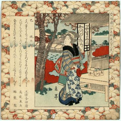 Mi Ikenohata--Giclee Print