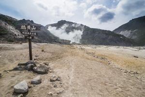 Smokey Iozan (sulfur mountain) active volcano area, Akan National Park, Hokkaido, Japan, Asia by Michael Runkel
