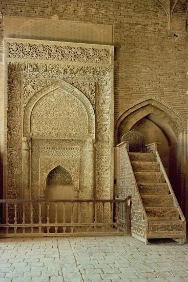 Mihrab--Photographic Print