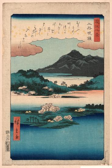 Mii No Bansho-Utagawa Hiroshige-Giclee Print