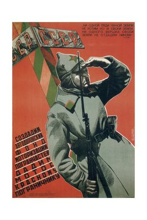 We Will Create a Borderguard Unit Motorised Road Transport Fund, 1931