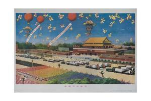Military Rocket Parade in Tienanmen Square, 1987 Chinese Propaganda