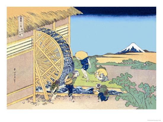 Mill Facing Mount Fuji-Katsushika Hokusai-Art Print