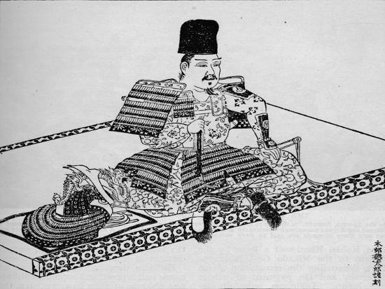 Minamoto no Yoritomo, founder of the Japanese shogunate, 1907-Unknown-Giclee Print