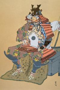 Minamoto Yoshiiye