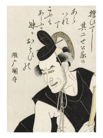 https://imgc.artprintimages.com/img/print/miroirs-des-acteurs-de-kabuki-yakusha-awase-kagami_u-l-pb6bq90.jpg?artPerspective=n