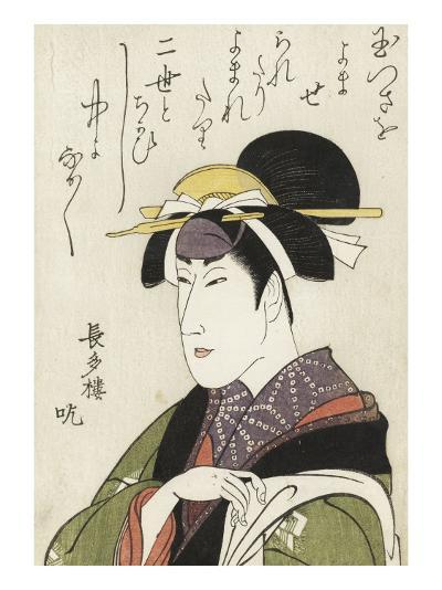 Miroirs des acteurs de kabuki (yakusha awase kagami)-Utagawa Toyokuni-Giclee Print