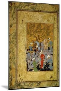 A Princely Hawking Party in the Mountains, C1575 by Mirza Ali
