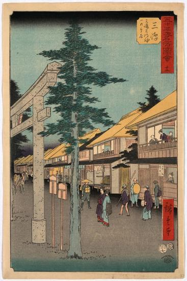 Mishima-Utagawa Hiroshige-Giclee Print
