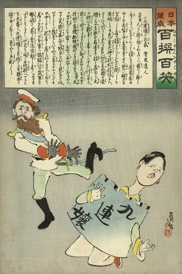 Miss Jiuliancheng and the Russian Soldier-Kobayashi Kiyochika-Giclee Print