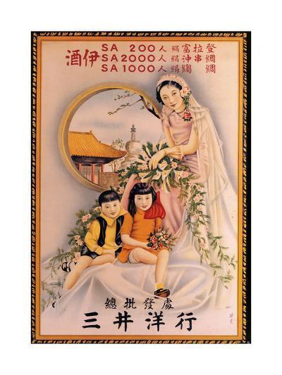 Mitsui and Company-Du Mei-Art Print