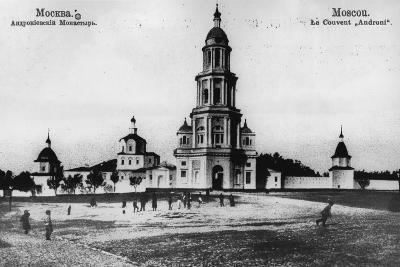 Monastery of St Andronicus, Moscow, Russia, 1900s- Scherer Nabholz & Co-Photographic Print