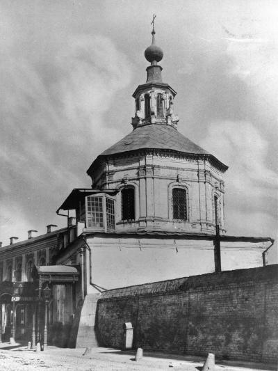 Monastery of St John Chrysostom, Moscow, Russia, 1881- Scherer Nabholz & Co-Photographic Print