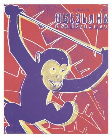 https://imgc.artprintimages.com/img/print/monkey-1983_u-l-f8d01p0.jpg?p=0