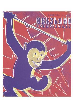 https://imgc.artprintimages.com/img/print/monkey-1983_u-l-f8l1bi0.jpg?p=0