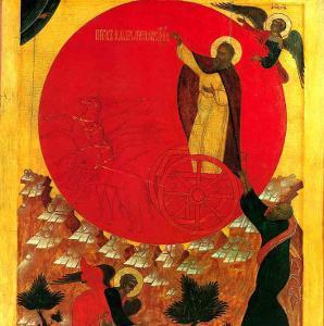 Montee au Ciel du Prohete Elie