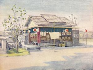 'A Tea House', 1903 by Mortimer L Menpes