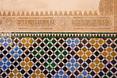 Mosaic At The Alhambra, Granada, Spain-neirfy-Photographic Print