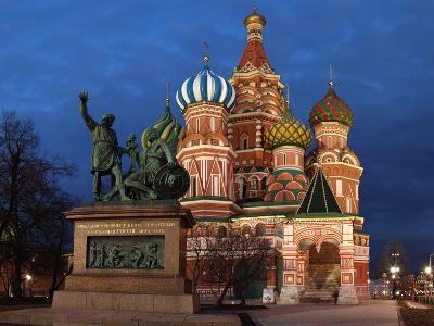 Moscow, Panorama, Red Square, Saint Basil's Cathedral, Evening-Catharina Lux-Photographic Print