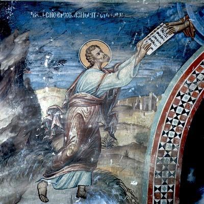 https://imgc.artprintimages.com/img/print/moses-receiving-the-tablets-italo-byzantine-style_u-l-ppu0q00.jpg?p=0