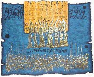 Kings Of Jerusalem by Moshé Castel
