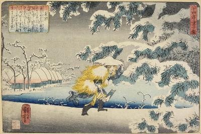 Moso, 1844-1846-Utagawa Kuniyoshi-Giclee Print