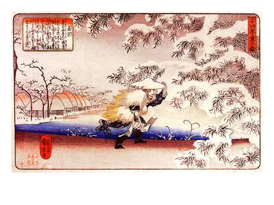 https://imgc.artprintimages.com/img/print/moso-hunting-for-bamboo-shoots_u-l-pgf2ov0.jpg?p=0