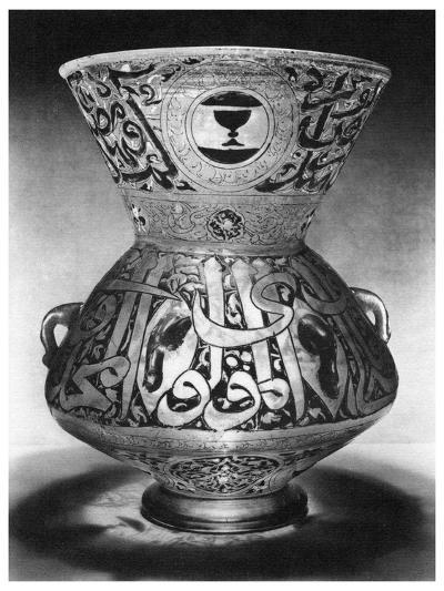 Mosque Lamp, C1350--Giclee Print