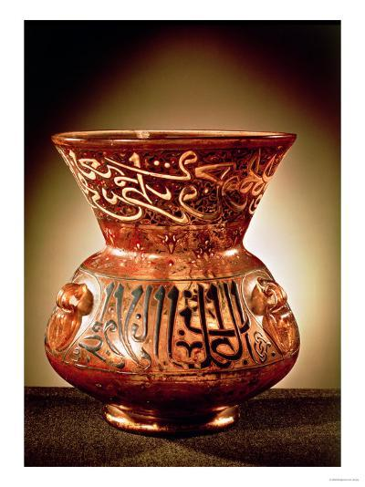 Mosque Lamp with Enamelled Decoration Inscribed with Three Quotations from the Koran--Giclee Print