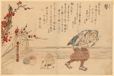 Motoyui-Utagawa Kuniyoshi-Giclee Print