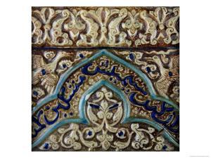Moulded Frieze Tile Made for the Palace of the Mongol Sultan Abaqa Khan, circa 1270-75