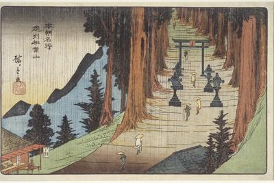 https://imgc.artprintimages.com/img/print/mount-akiba-in-enshu-province-1837-1839_u-l-puuen90.jpg?p=0