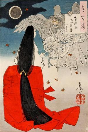 https://imgc.artprintimages.com/img/print/mount-yoshino-midnight-moon-one-hundred-aspects-of-the-moon_u-l-pn9zqs0.jpg?p=0