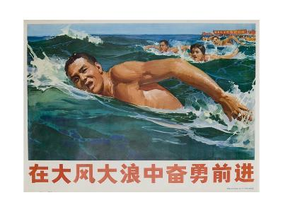 Move Forward Against Big Waves and Big Wind, Chinese Cultural Revolution--Giclee Print
