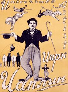 Circus Chaplin by Mrachkov