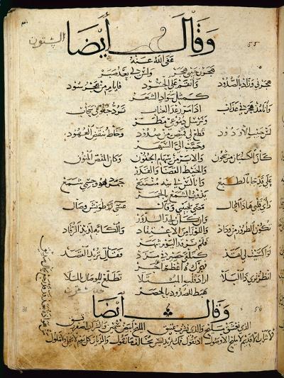 Ms.B86 Fol.55B Poem by Ibn Quzman (Copy of a 12th Century Original) (Ink on Paper)-Syrian-Giclee Print