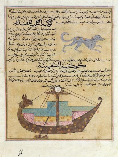 Ms E-7 Fol.26B the Constellations of the Dog and the Keel-Islamic School-Giclee Print