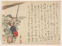 Oak Branch and Acorns-Murata Kagen-Giclee Print
