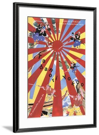 Musee De La Publicite-Tadanori yokoo-Framed Premium Edition