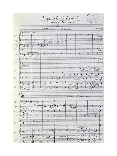 Music Score from Arodath Hakodesh--Giclee Print