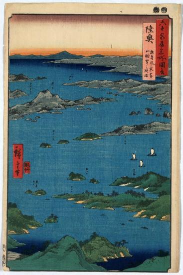 Mutsu--Giclee Print