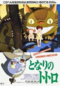 My Neighbor Totoro, (AKA Tonari No Totoro), Japanese Poster Art, 1988