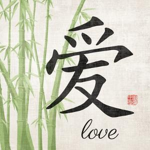 Bamboo Love by N. Harbick