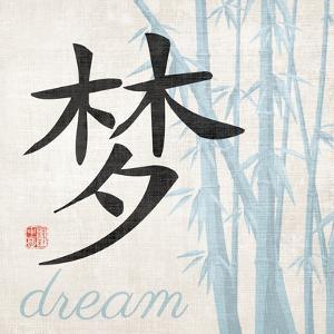 Dream Symbol by N^ Harbick