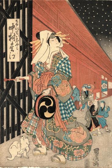 Nakamaru Matsue No Keisei Miyako--Giclee Print