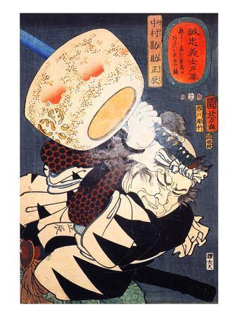 https://imgc.artprintimages.com/img/print/nakamura-kannosuke-masatachi_u-l-pgf2pf0.jpg?p=0