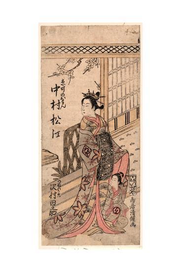 Nakamura Matsue No Kyomachi No Oman to Sawamura Tanosuke No Tsunewakamaru-Torii Kiyotsune-Giclee Print