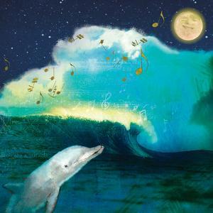 Over The Ocean by Nancy Tillman