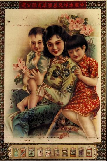 Nanyang Brothers Tobacco Company--Art Print