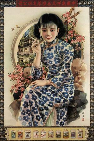 https://imgc.artprintimages.com/img/print/nanyang-brothers-tobacco-company_u-l-q19rbe60.jpg?p=0